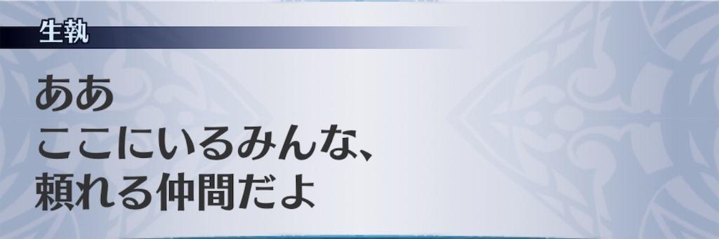 f:id:seisyuu:20190617051859j:plain
