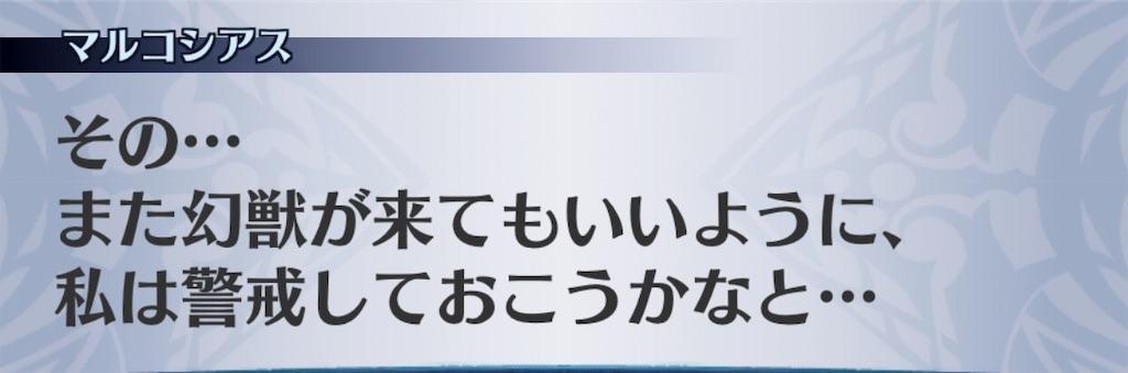 f:id:seisyuu:20190617052003j:plain