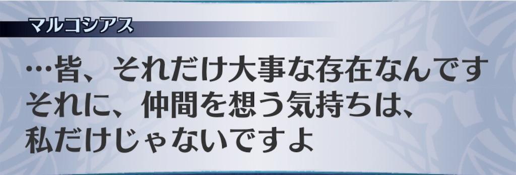 f:id:seisyuu:20190617052023j:plain