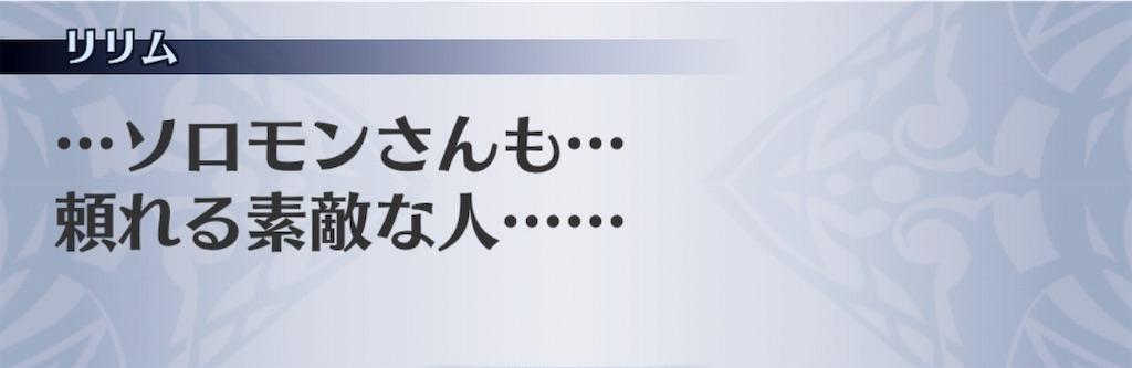 f:id:seisyuu:20190617052109j:plain