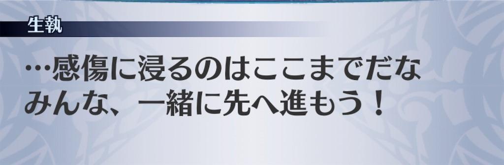 f:id:seisyuu:20190617052142j:plain