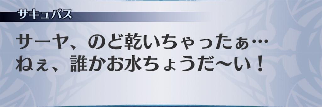 f:id:seisyuu:20190618021448j:plain