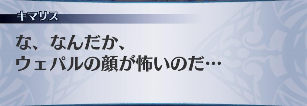 f:id:seisyuu:20190618021721j:plain