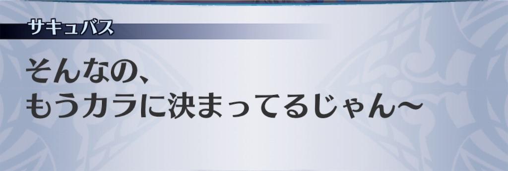 f:id:seisyuu:20190618024059j:plain