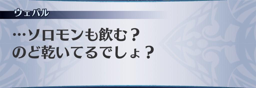 f:id:seisyuu:20190618024647j:plain