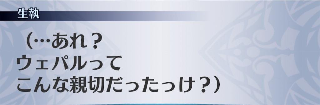 f:id:seisyuu:20190618025316j:plain
