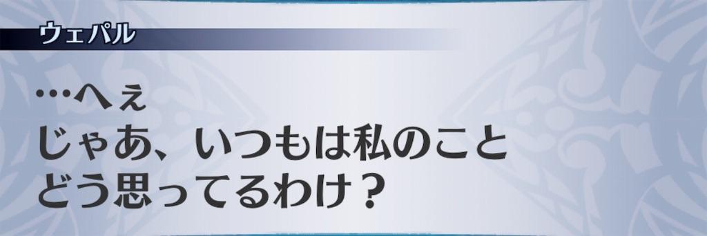 f:id:seisyuu:20190618025400j:plain