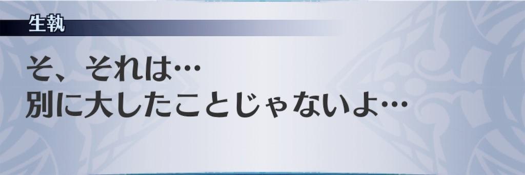 f:id:seisyuu:20190618025403j:plain