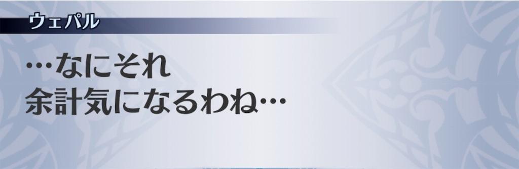 f:id:seisyuu:20190618025405j:plain
