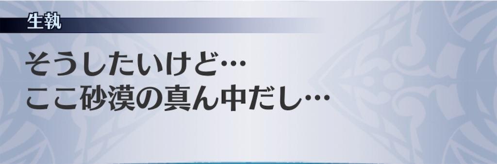 f:id:seisyuu:20190618033417j:plain