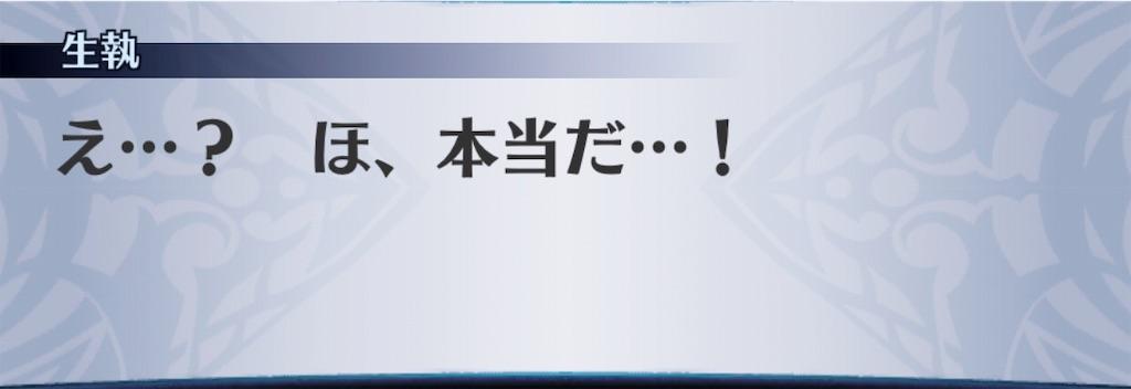 f:id:seisyuu:20190618033422j:plain