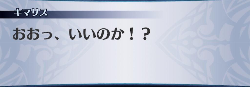 f:id:seisyuu:20190618195219j:plain