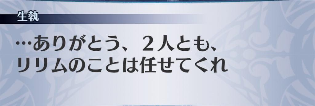 f:id:seisyuu:20190618195523j:plain