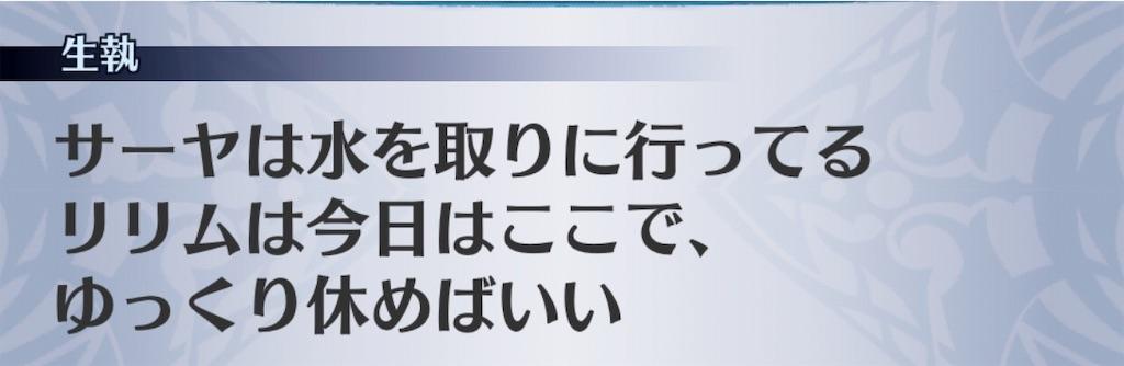 f:id:seisyuu:20190618195621j:plain