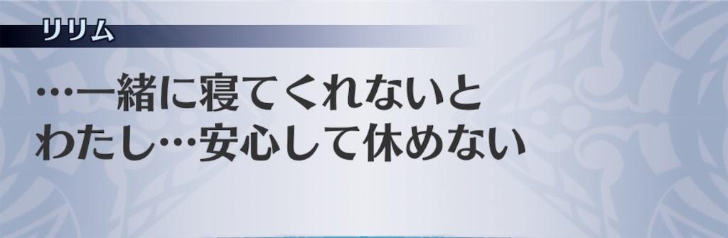 f:id:seisyuu:20190618195825j:plain
