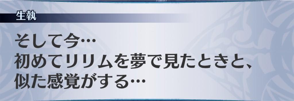 f:id:seisyuu:20190618200142j:plain
