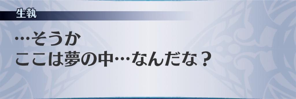 f:id:seisyuu:20190618200154j:plain