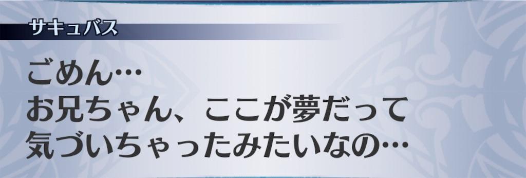 f:id:seisyuu:20190618200750j:plain