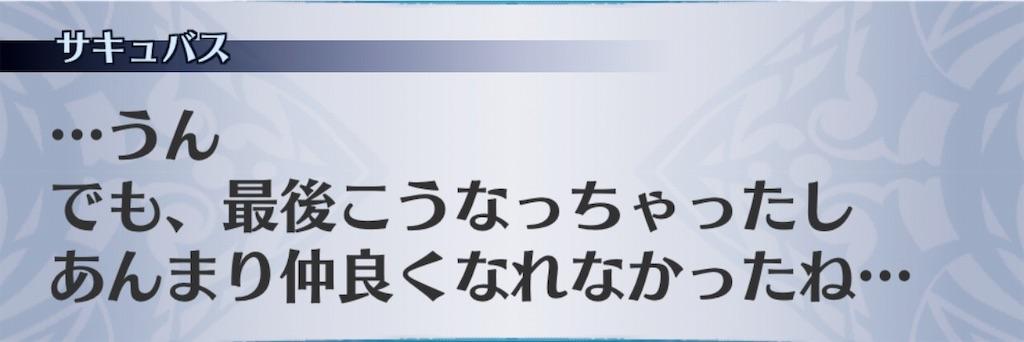 f:id:seisyuu:20190618200934j:plain