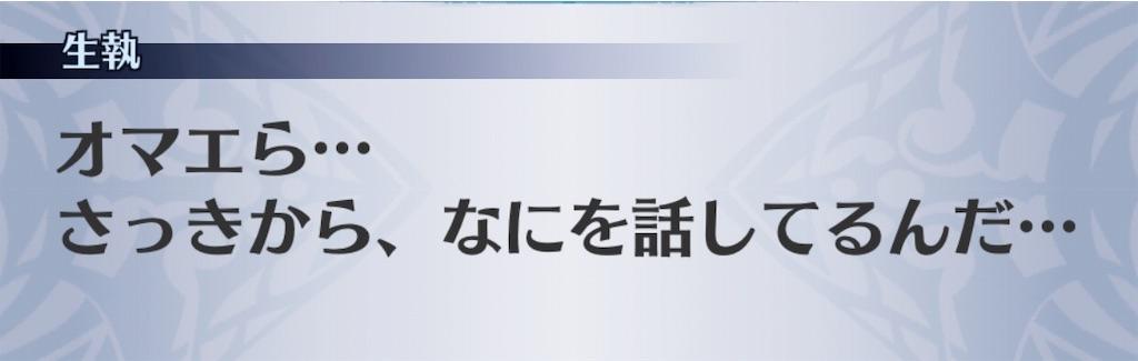 f:id:seisyuu:20190618201058j:plain