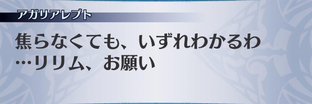 f:id:seisyuu:20190618201106j:plain