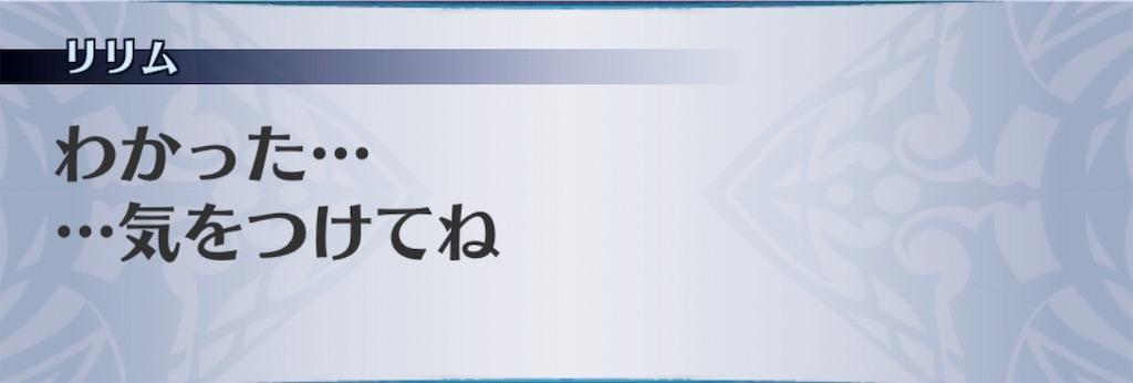 f:id:seisyuu:20190618201110j:plain