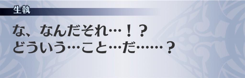 f:id:seisyuu:20190618201119j:plain