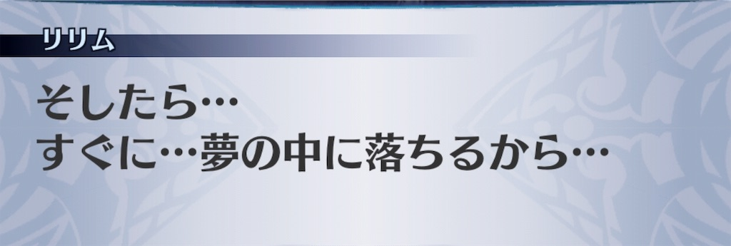 f:id:seisyuu:20190618201216j:plain