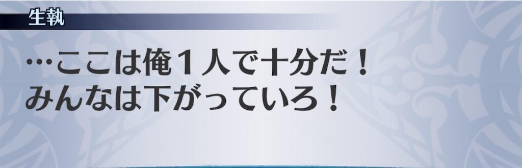 f:id:seisyuu:20190619200218j:plain