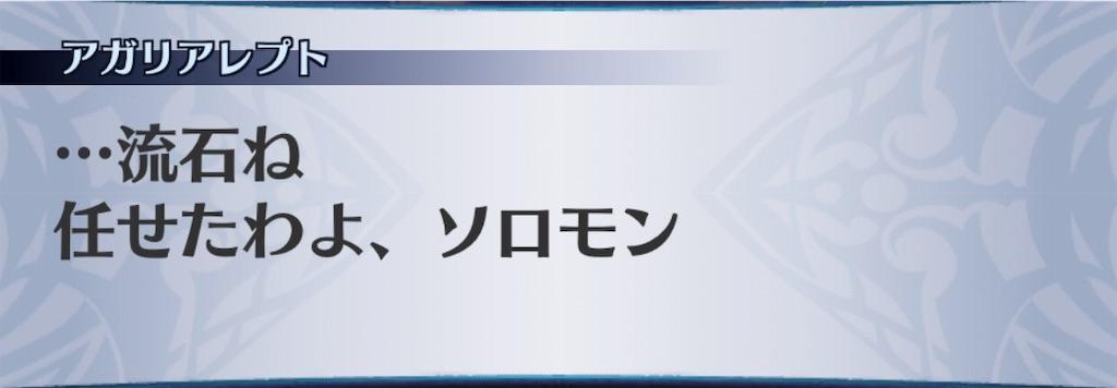 f:id:seisyuu:20190619200304j:plain