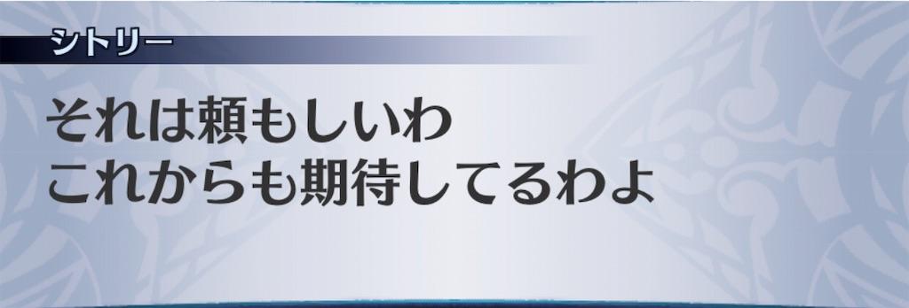 f:id:seisyuu:20190619200602j:plain