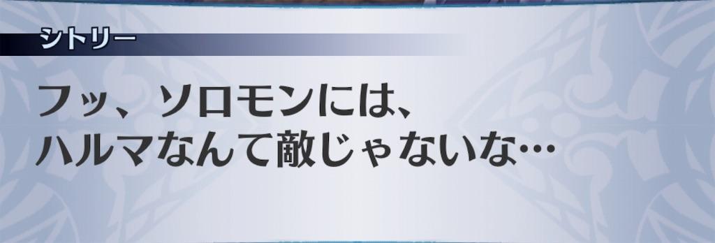 f:id:seisyuu:20190619200841j:plain