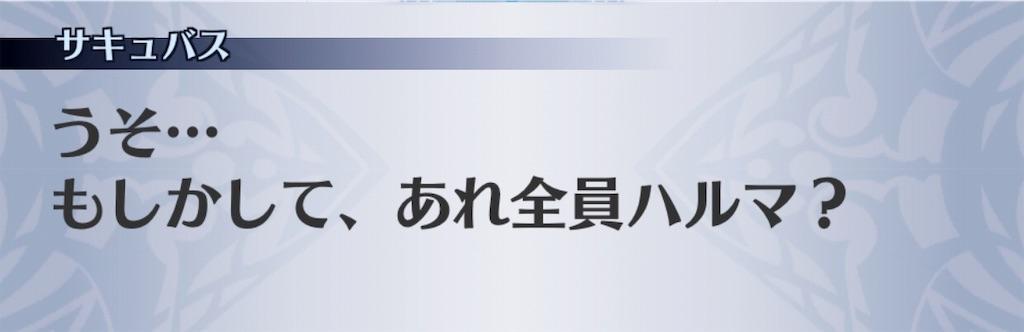 f:id:seisyuu:20190619200954j:plain