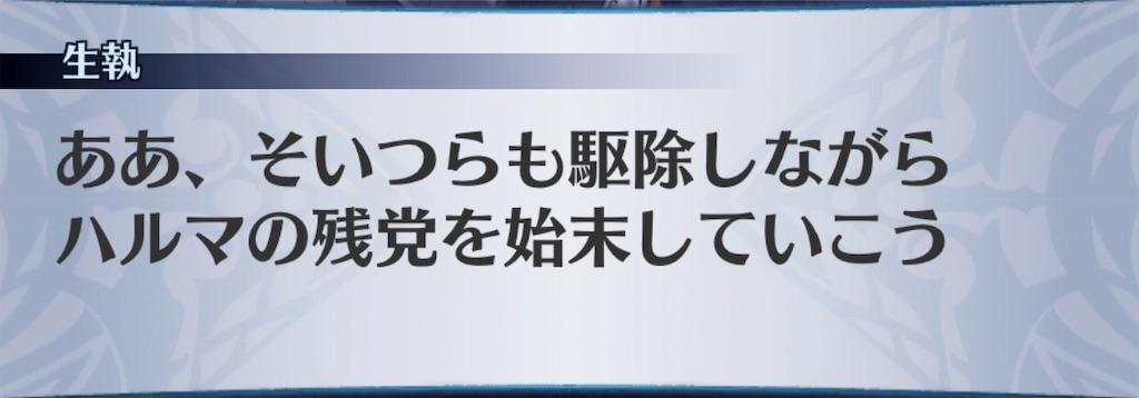 f:id:seisyuu:20190619211918j:plain