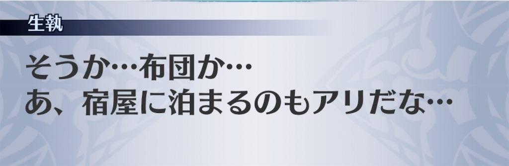 f:id:seisyuu:20190619212319j:plain