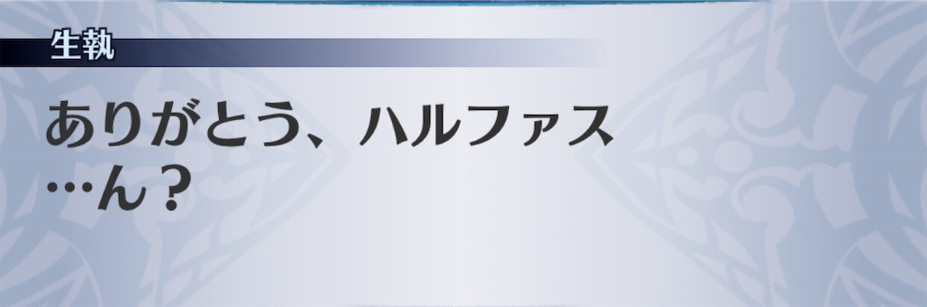 f:id:seisyuu:20190619212618j:plain