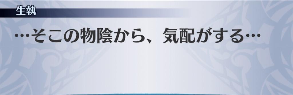 f:id:seisyuu:20190619212712j:plain