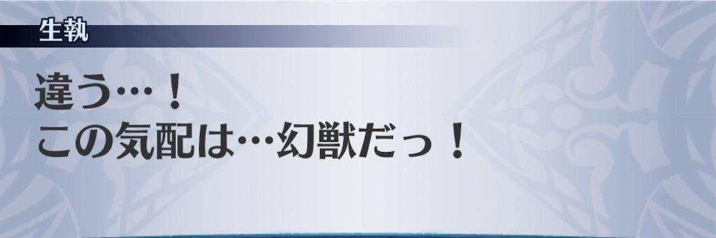f:id:seisyuu:20190619212721j:plain