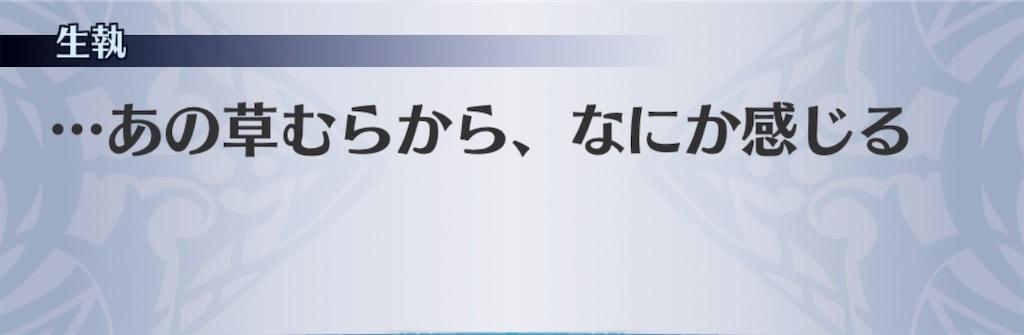 f:id:seisyuu:20190619213541j:plain