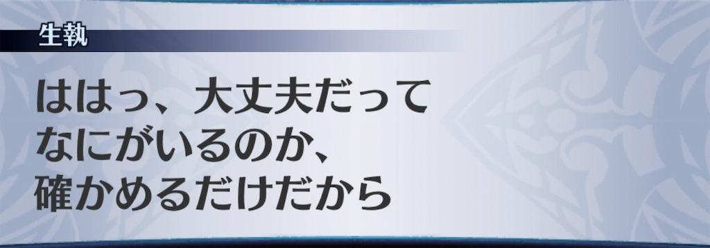 f:id:seisyuu:20190619213548j:plain