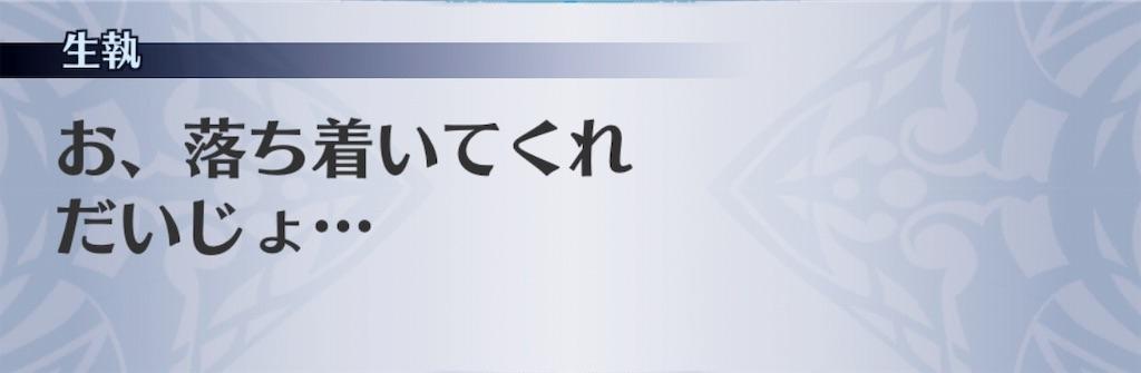 f:id:seisyuu:20190619213636j:plain