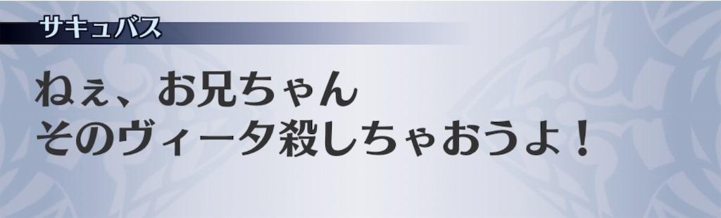 f:id:seisyuu:20190619213731j:plain