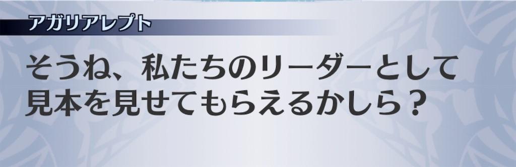 f:id:seisyuu:20190619213733j:plain