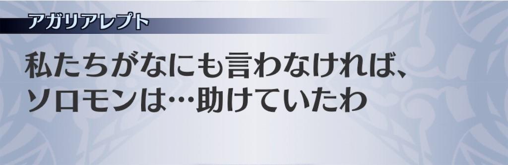 f:id:seisyuu:20190619214257j:plain