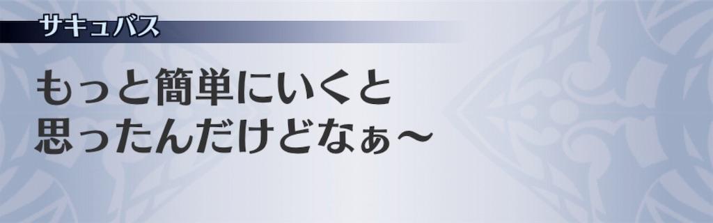 f:id:seisyuu:20190619214358j:plain