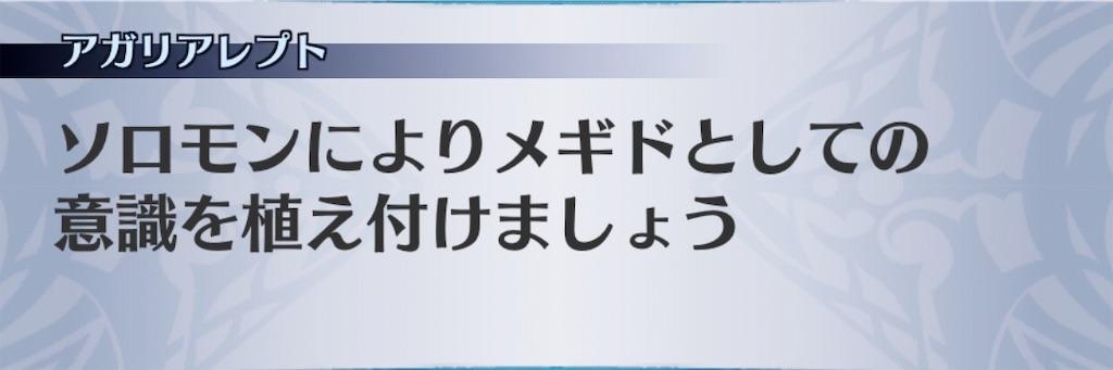 f:id:seisyuu:20190619214415j:plain