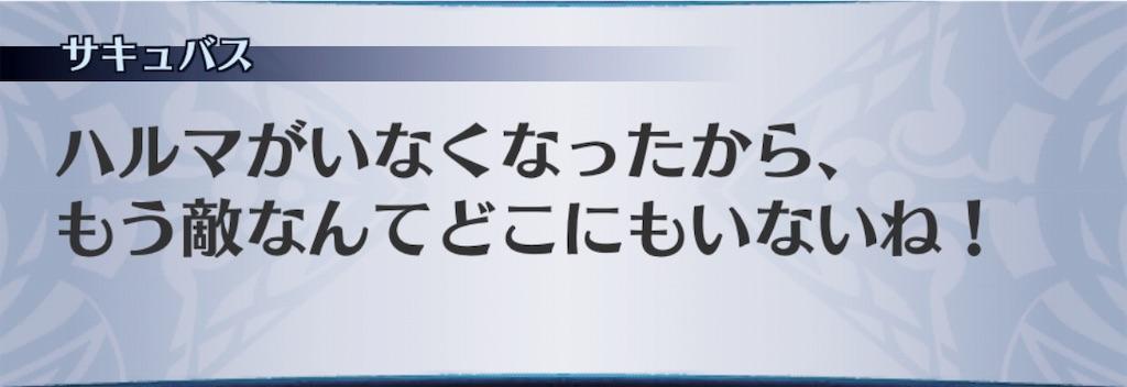 f:id:seisyuu:20190620082621j:plain