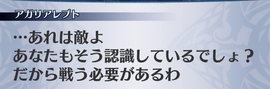 f:id:seisyuu:20190620083009j:plain