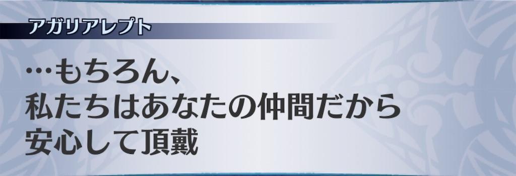 f:id:seisyuu:20190620083013j:plain