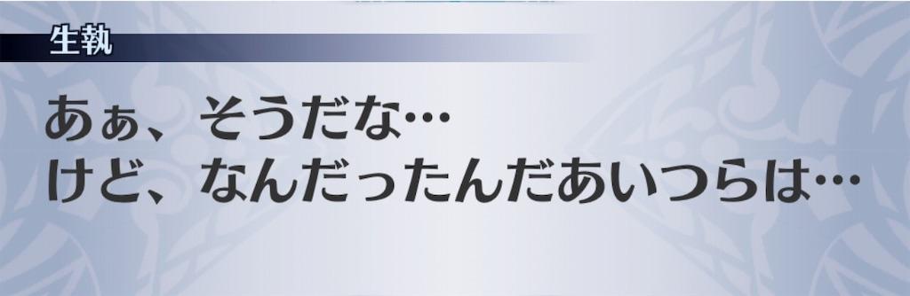 f:id:seisyuu:20190620083653j:plain